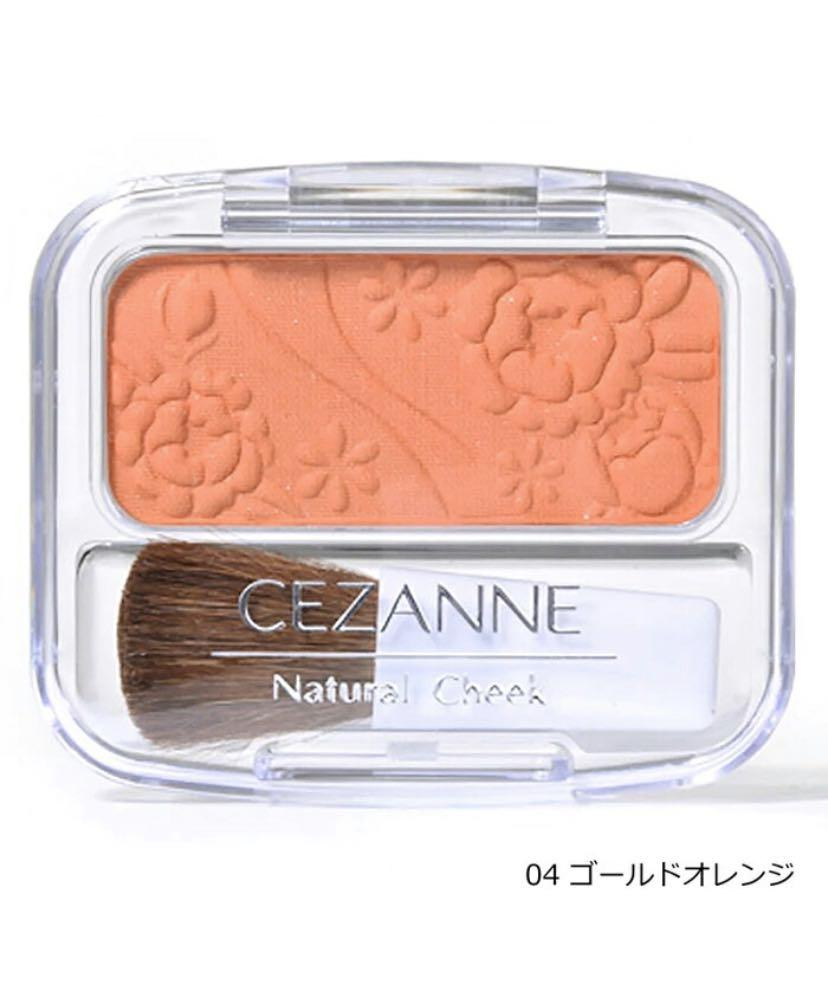 Cezanne 胭脂. Health & Beauty. Makeup on Carousell