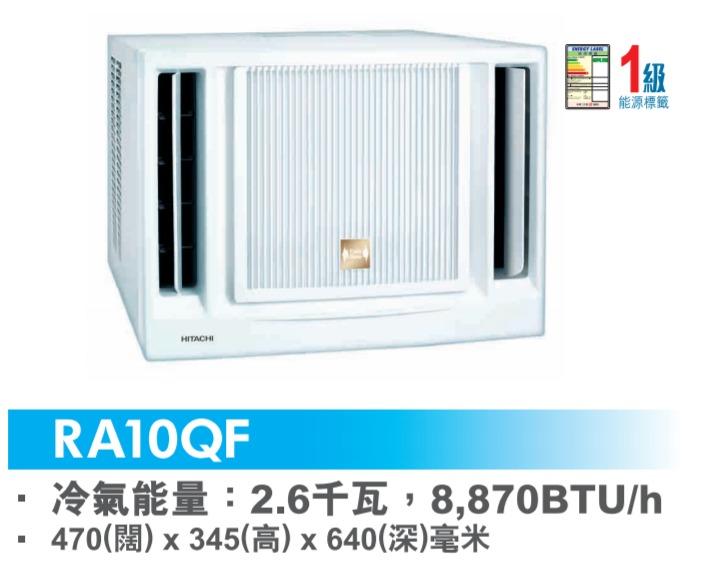 HITACHI 日立 RA10QF 1匹 窗口式冷氣機 包送貨 安裝+$350. 廚房用具 - Carousell