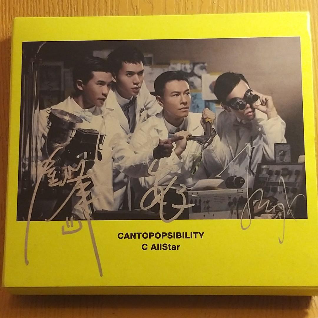 C AllStar 有他們四位親筆簽名在封面上 CANTOPOPSIBILILY CD+DVD. 音樂樂器 & 配件. CD's. DVD's. & Other Media - Carousell