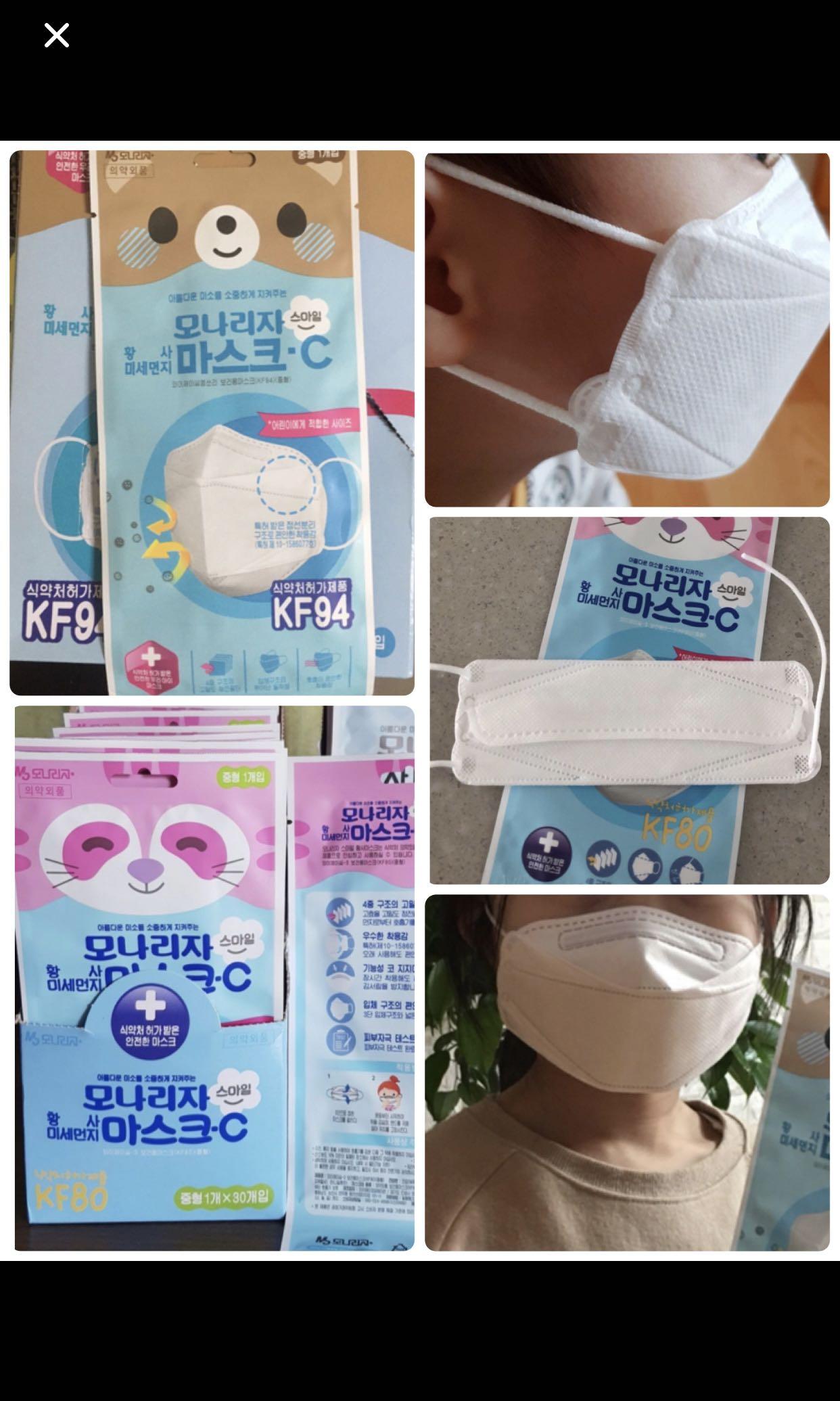 韓國中童kf94 $42/3 包平郵kf80 $30/3 包平郵,包括本地平郵,國際空郵等郵費都不清楚,印刷物指新聞紙,平郵的信件和郵包, 其他 - Carousell