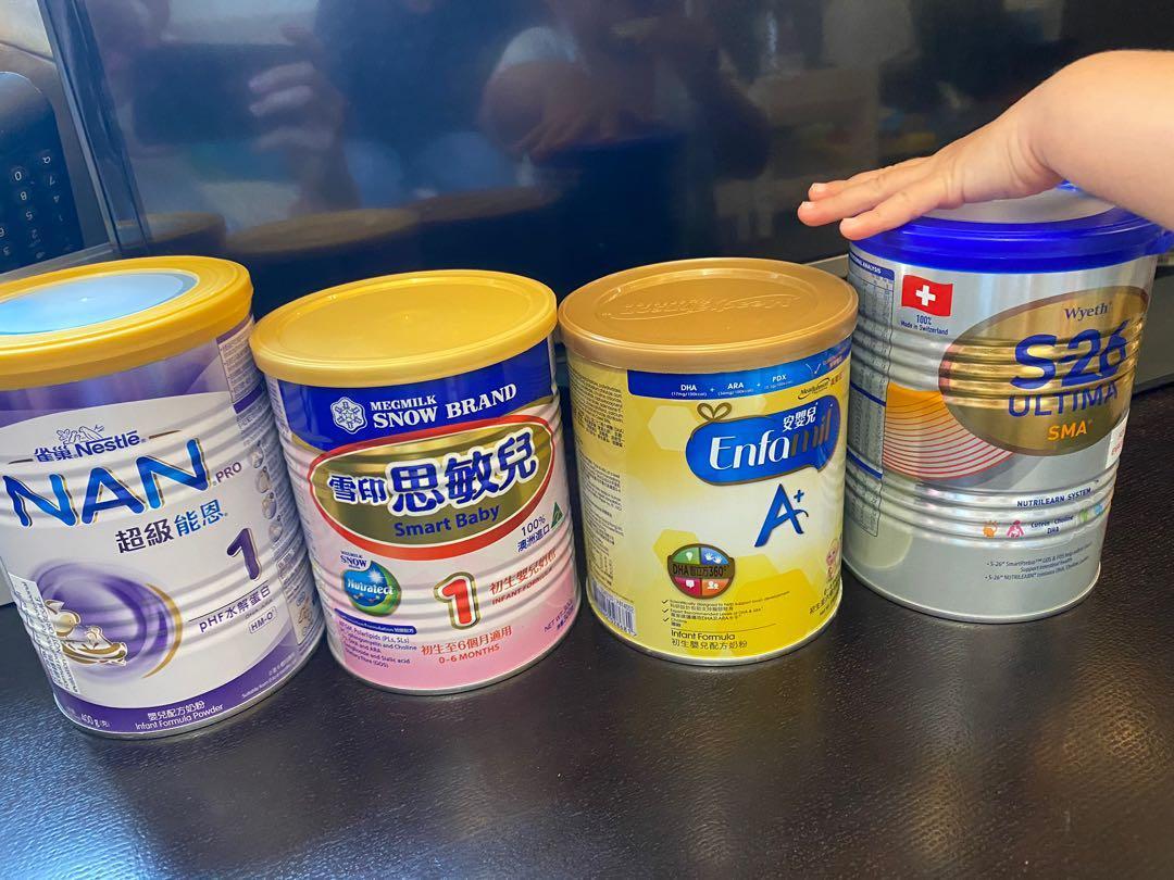 初生 奶粉 雪印 能恩 s26 美贊臣 enfamil, 兒童&孕婦用品, 餵養產品 & 奶粉 - Carousell