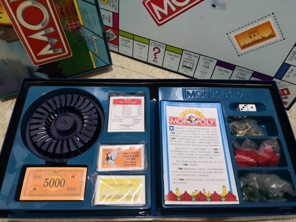 大富翁精裝豪華版 Monopoly board game 香港 hong kong, 玩具 & 遊戲類, Board Games & Cards - Carousell