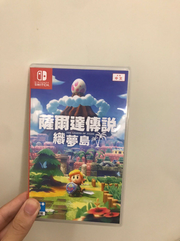 Switch game 全新 薩爾達傳說 Zelda 織夢島, 遊戲機, 遊戲機遊戲 - Carousell