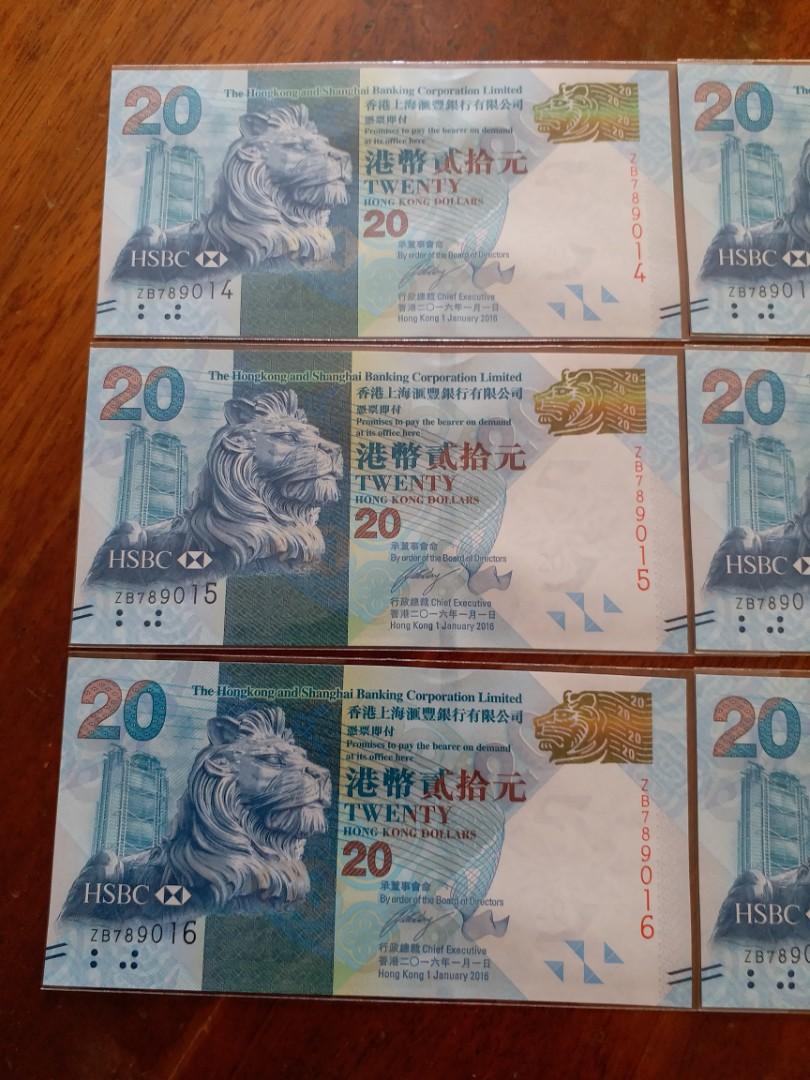 全新:匯豐:紙幣:(舊版):2016年:訊號碼:已經不出版:共6張, 古董收藏, 錢幣 - Carousell