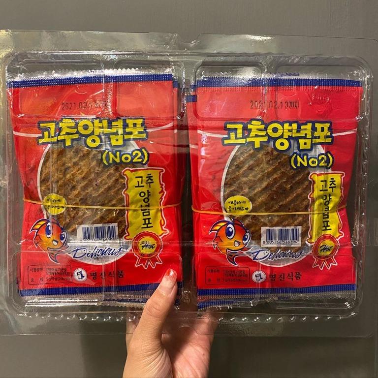 韓國??雞泡魚魚乾 $105/盒 2款口味選擇:辣味?/ BBQ味?. 嘢食 & 嘢飲. 包裝食品 - Carousell