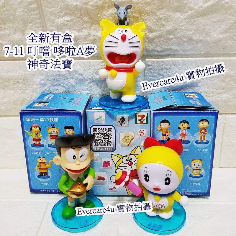 711 7-11 公仔 叮噹 7-11 全新有盒 No.7號 元祖 哆啦A夢 神奇法寶 7仔 Doraemon 多啦A夢 模型 Figure 生日禮物 . 書本 ...