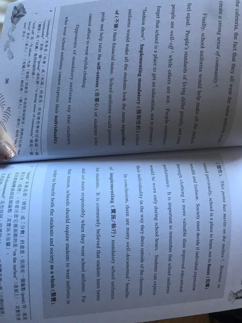 DSE Writing The Ultimate Sample Essays! 英語寫作·細味範文. 教科書 - Carousell