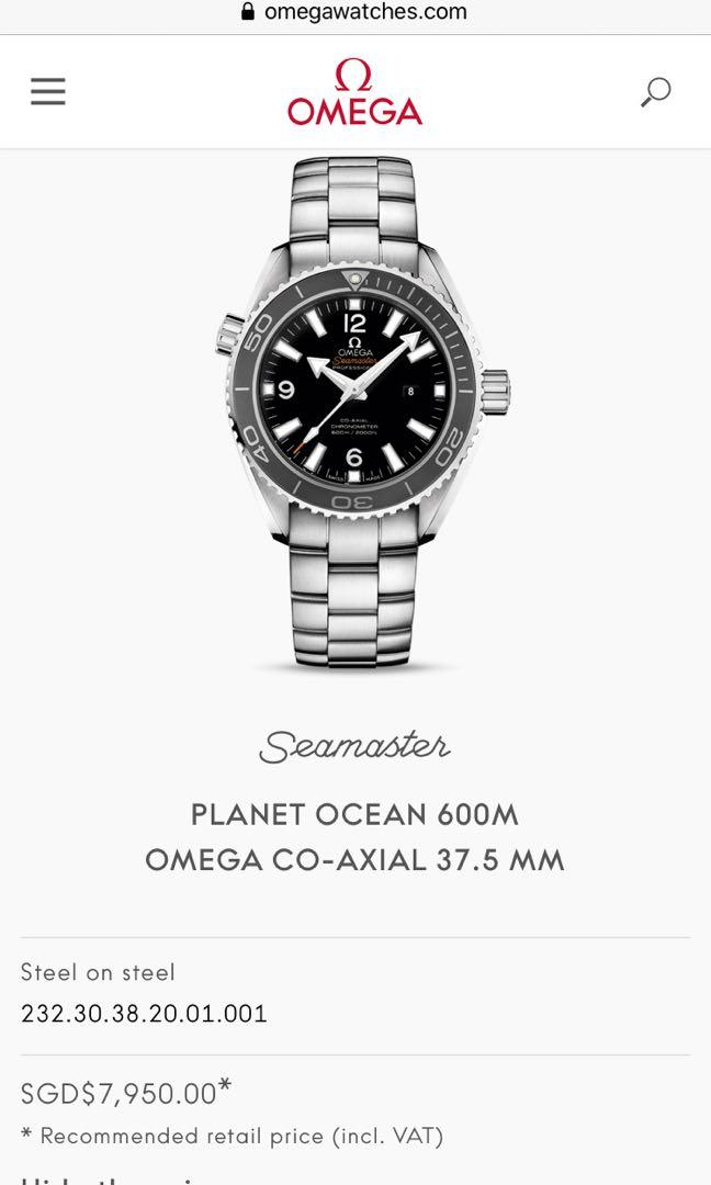 Omega Seamaster Planet Ocean 37.5mm, Luxury, Watches on