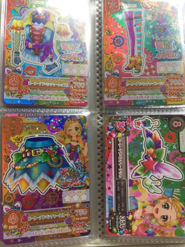 星夢學園, 玩具 & 遊戲類, Board Games & Cards - Carousell