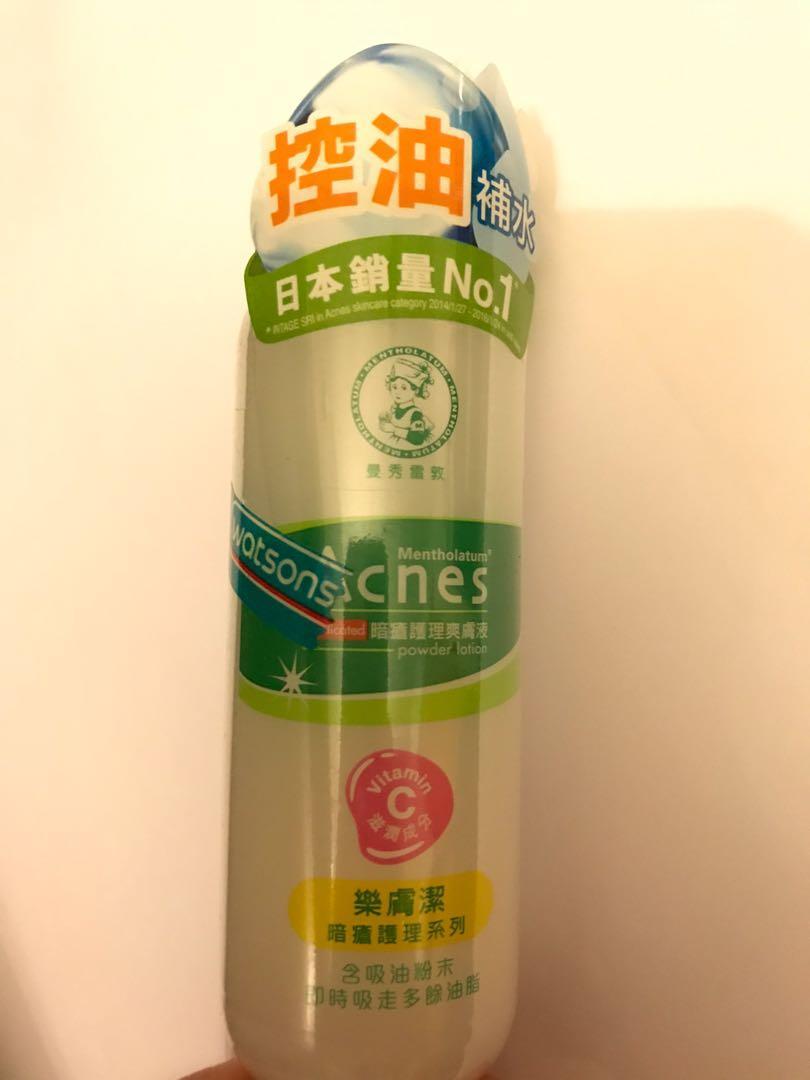 曼秀雷敦暗瘡護理爽膚液 Acnes Powder Lotion (150 ml), 美容&化妝品, 皮膚護理 - Carousell