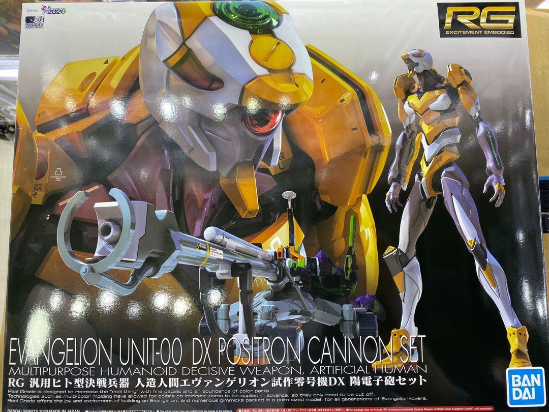 行版 Bandai RG模型 EVA 00 零號機 DX. 玩具 & 遊戲類. 玩具 - Carousell