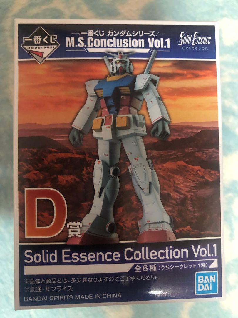 Bandai Gundam 高達 一番賞 figure, 玩具 & 遊戲類, 玩具 - Carousell