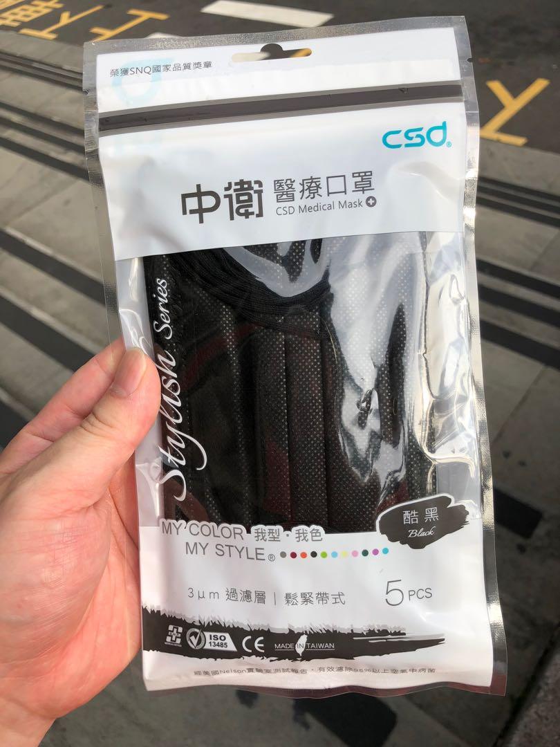 (臺灣連線)csd中衛 醫療口罩 酷黑色 5入裝, 其他, 其他 - Carousell