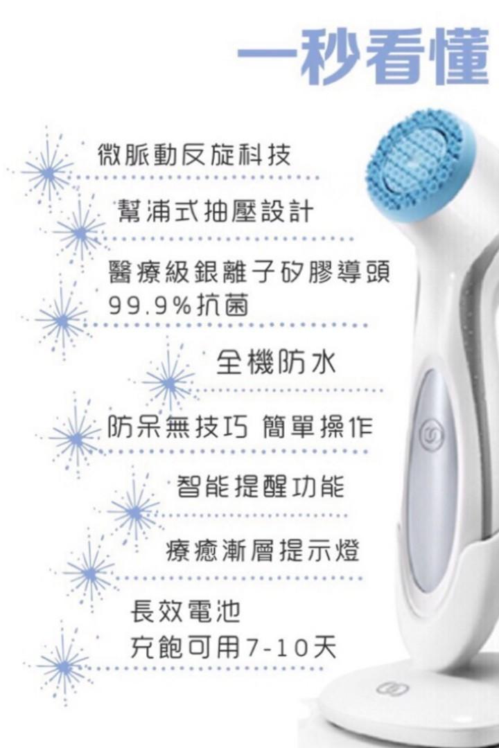 ☆Nu Skin Lumispa洗面機☆ 全新淨機 , 有多幾部, 有意請pm, 美容&化妝品, 皮膚護理 - Carousell