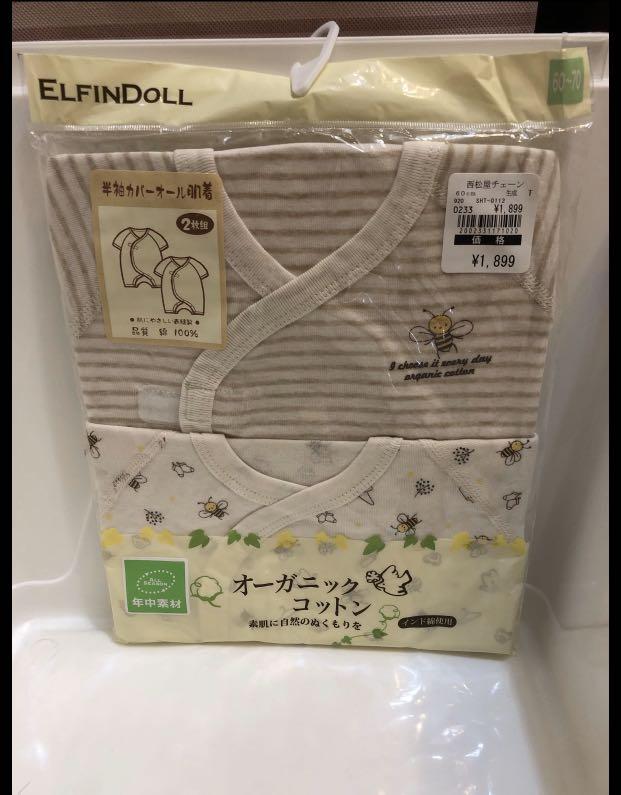 全新未開封 日本連身衣(2枚入) (Size:60-70), 兒童&孕婦用品, BB時裝 - Carousell