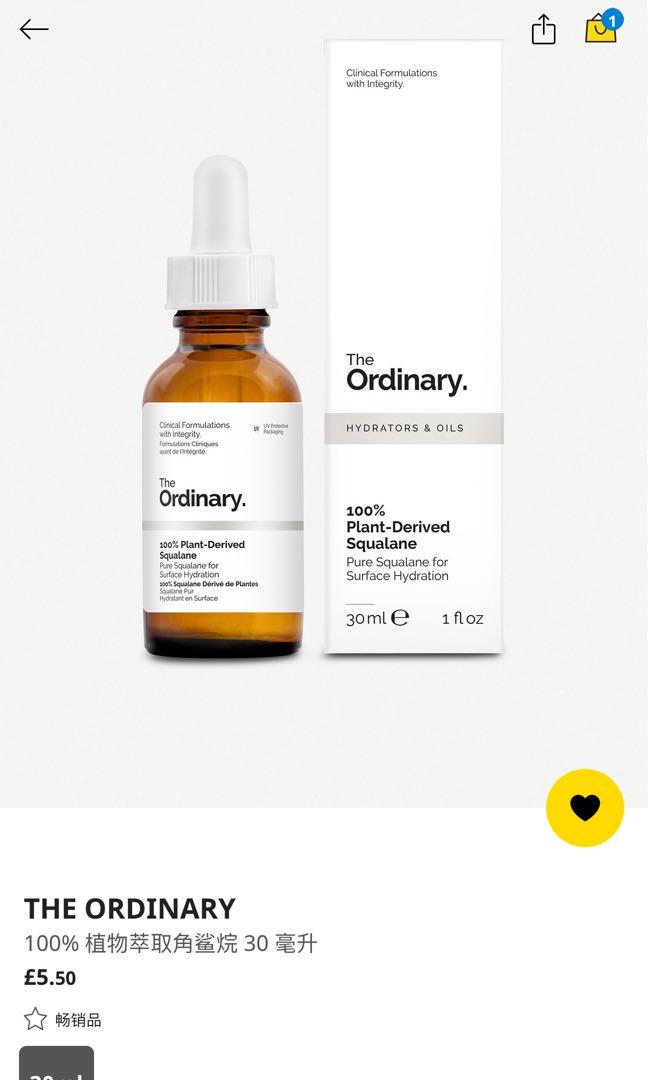 The Ordinary 100% 植物萃取角鯊烷 30 ml, 美容&化妝品, 皮膚護理 - Carousell