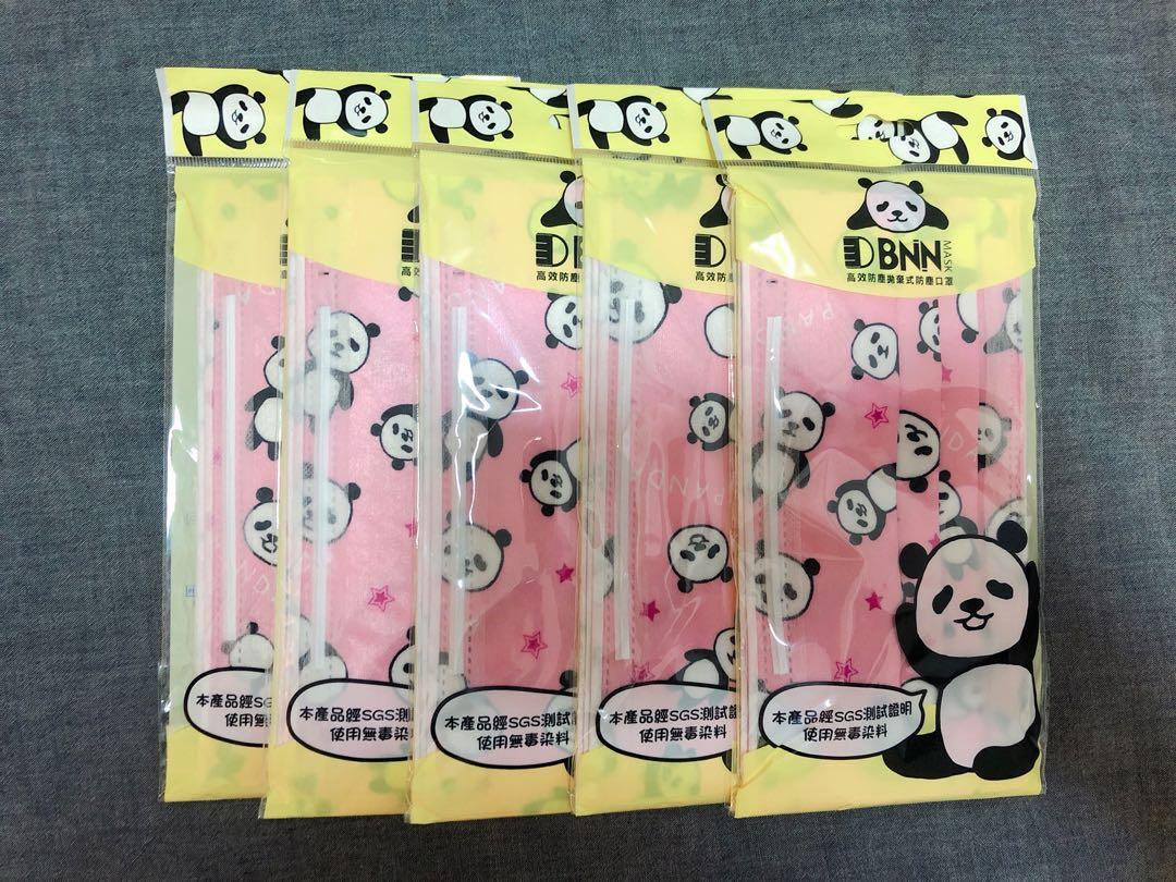 現貨 臺灣製BNN 熊貓成人口罩 粉紅色, 其他 - Carousell