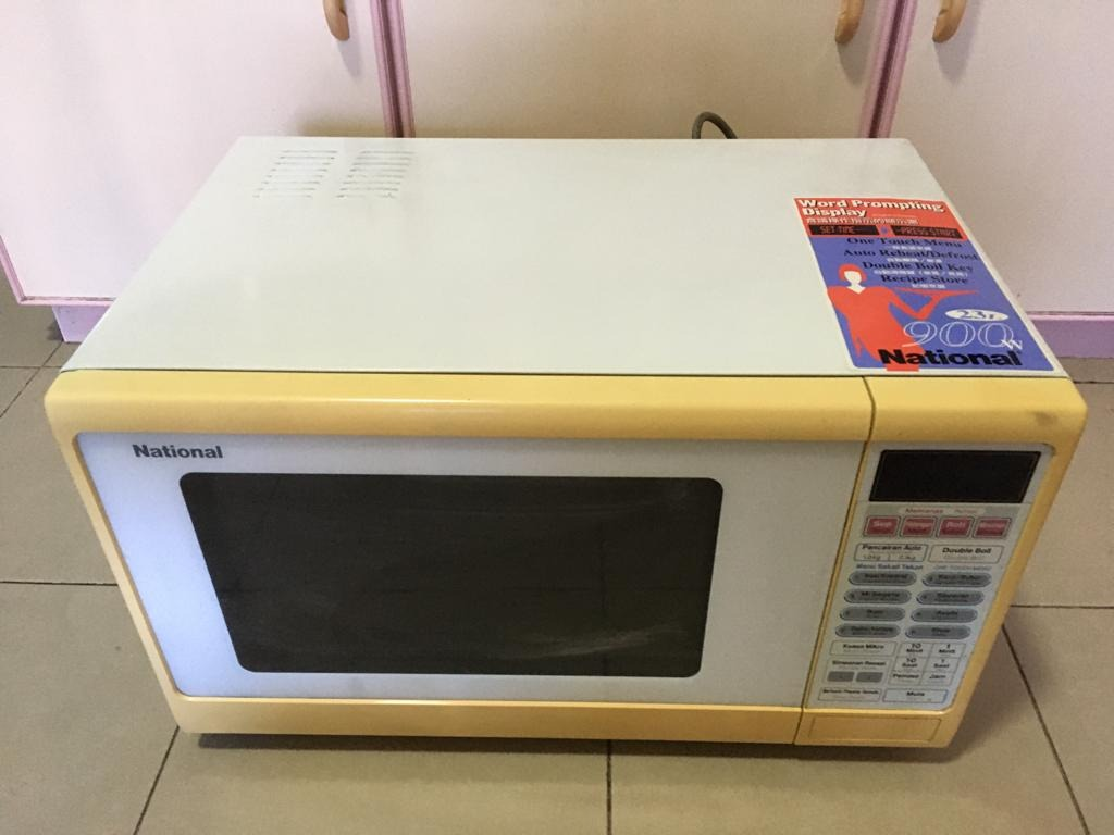 national microwave oven nn 5656f
