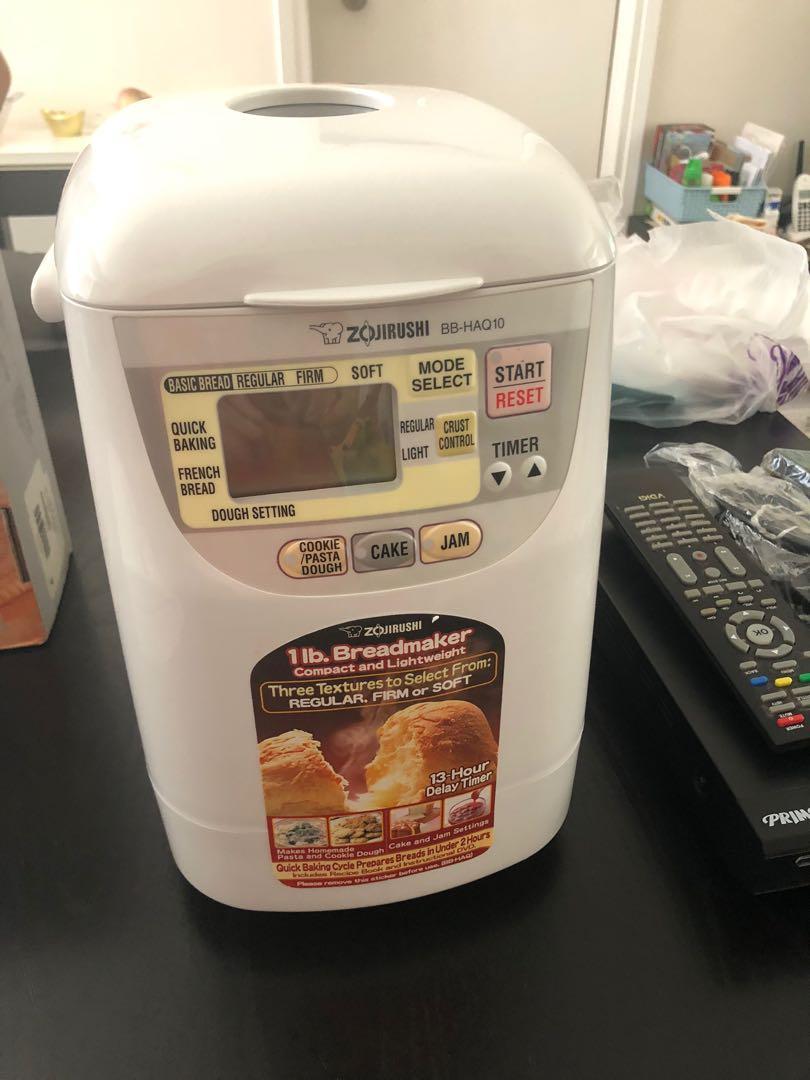象印 220V 家庭麵包機MINI BB-HAQ10 #carouselljackpot. 廚房用具 - Carousell