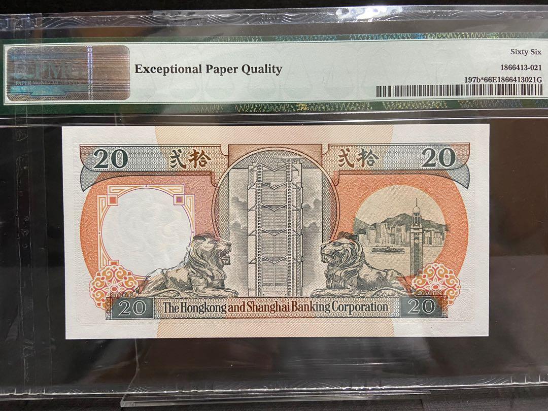 1991年匯豐銀行$20 ZZ133418 罕補版 PMG66EPQ, 古董收藏, 錢幣 - Carousell