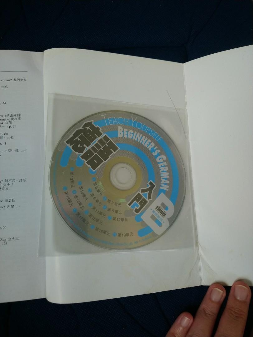 德語入門, Textbooks on Carousell