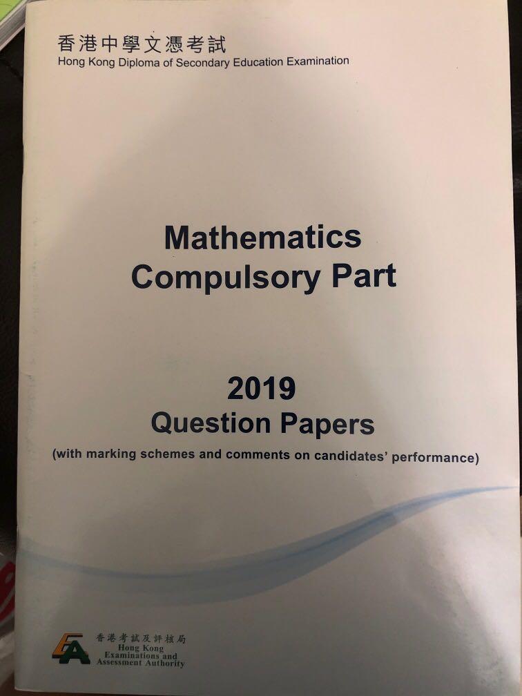 2019 dse數學. 教科書 - Carousell