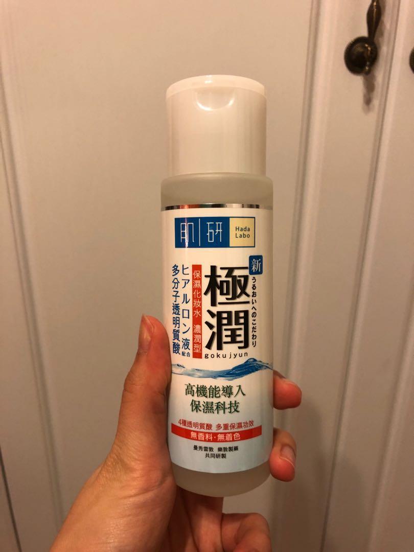 全新 肌研極潤保濕化妝水 170ml, 美容&化妝品, 皮膚護理 - Carousell