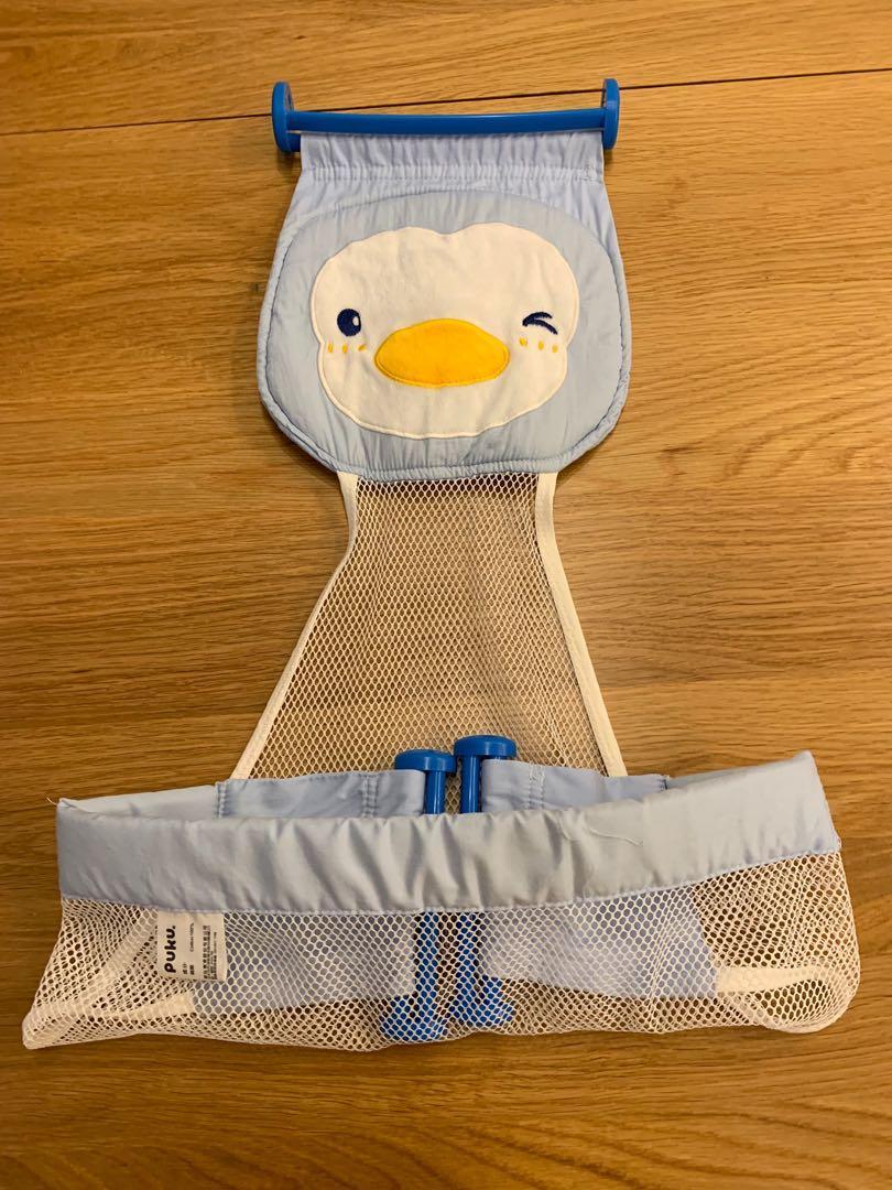 Bb沖涼網, 兒童&孕婦用品, 玩具 - Carousell
