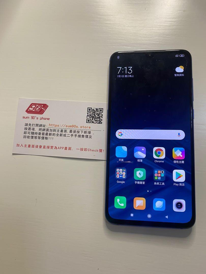 小米Mi 9 (6+128gb) 行貨 HK Original, 電子產品, 手提電話 - Carousell