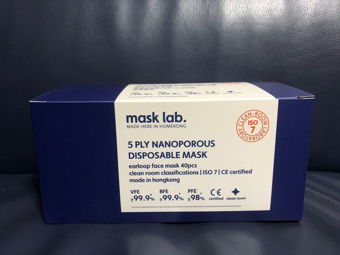 Mask Lab 五層口罩. 美容&化妝品. 指甲美容. 香水 & 其他 - Carousell