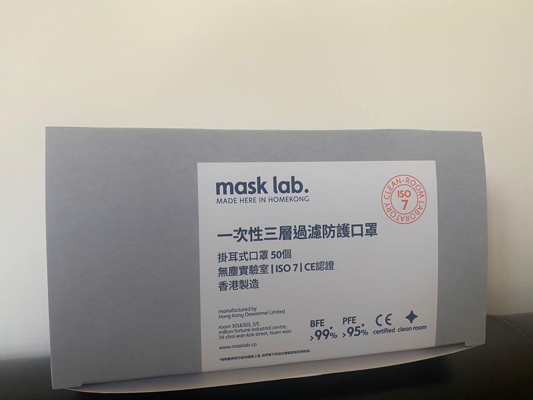 Mask lab hk 三層口罩. 其他. 其他 - Carousell