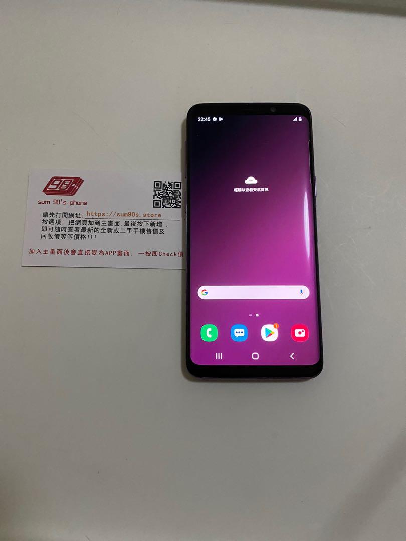 Samsung S9 64gb 行貨 99%新 HK Original 99%new. 電子產品. 手提電話 - Carousell