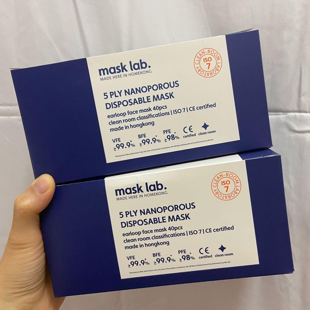 Masklab Mask Lab HK 納米級薄膜五層口罩防護口罩 40個 香港製造 5 Ply Nanoporous Disposable Mask 40 pcs. 美容&化妝品. 指甲 ...