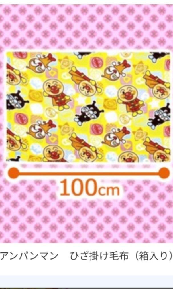 麵包超人/面包超人 Blanket/毛毯/我氈(100cm長), 傢俬&家居, 其他 - Carousell