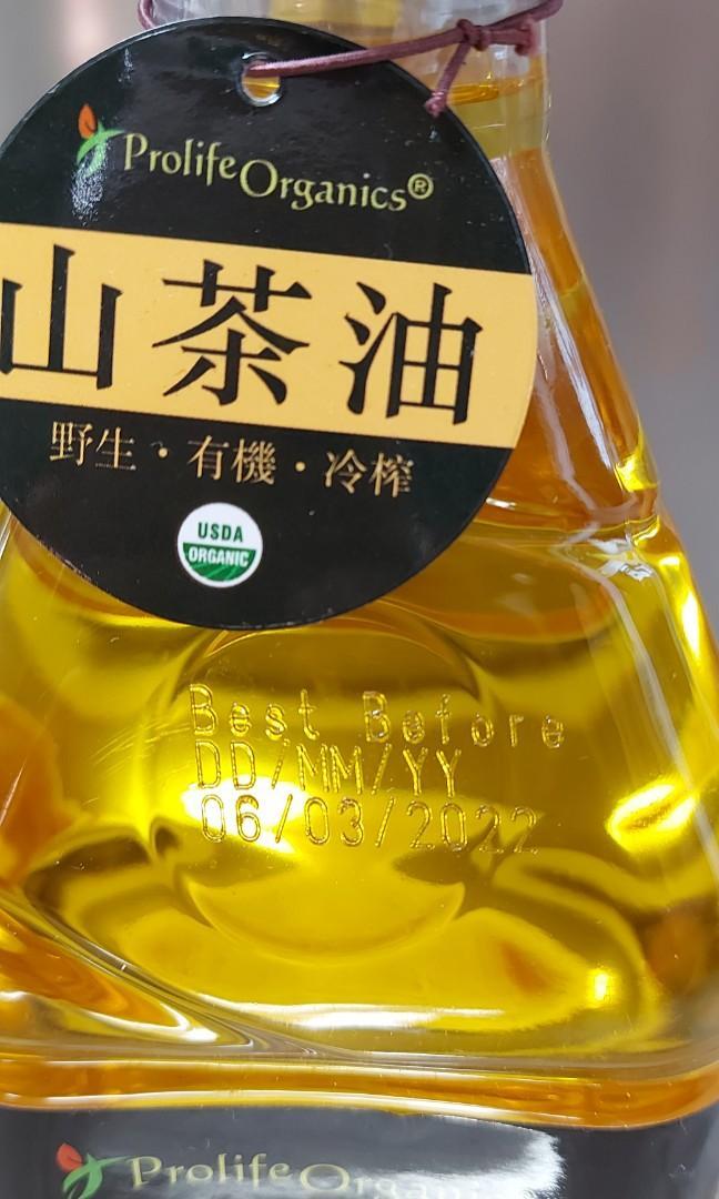 有機冷榨野生山茶花(茶籽)油 1.5L, 其他, 其他 - Carousell