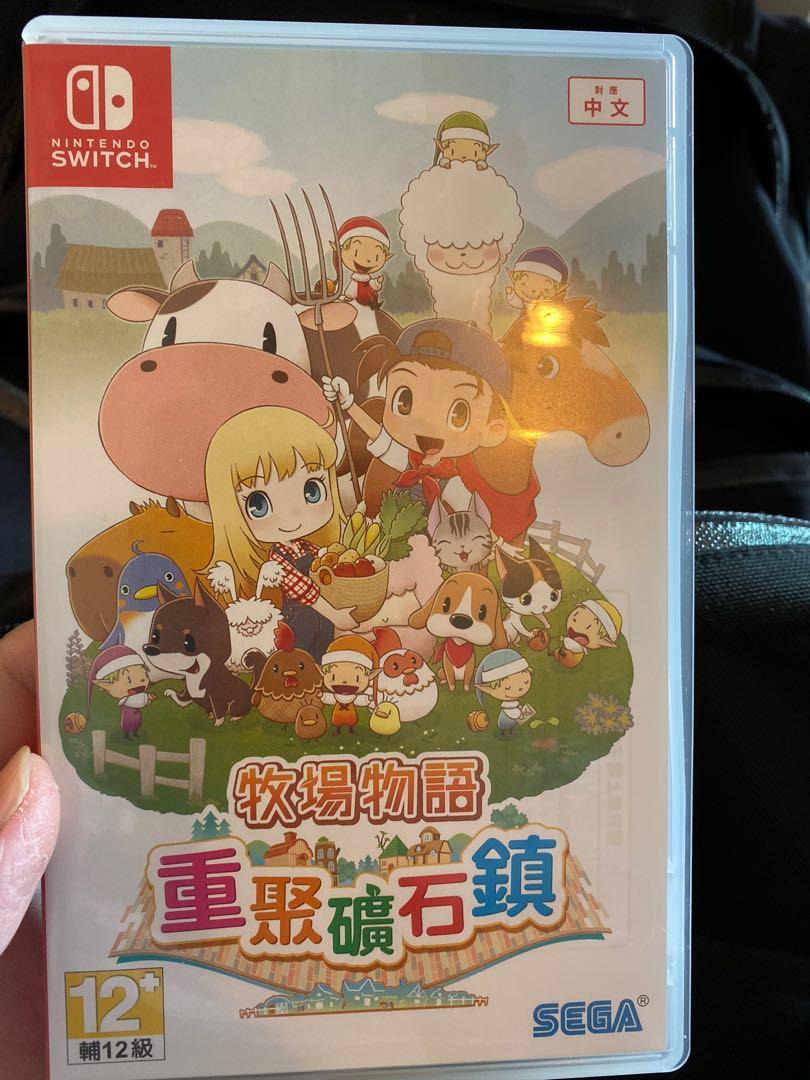 Nintendo Switch 牧場物語 重聚礦石鎮  </p> </div><!-- .entry-content --> </article><!-- #post-## -->  <nav class=