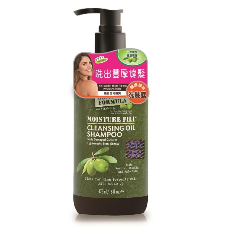 美國雅兒橄欖油健康滋養護髮素 473ml - Palmer's Olive Oil Formula Moisture Fill Nourishing Conditioner - 帕瑪氏 - 香港正行正 ...