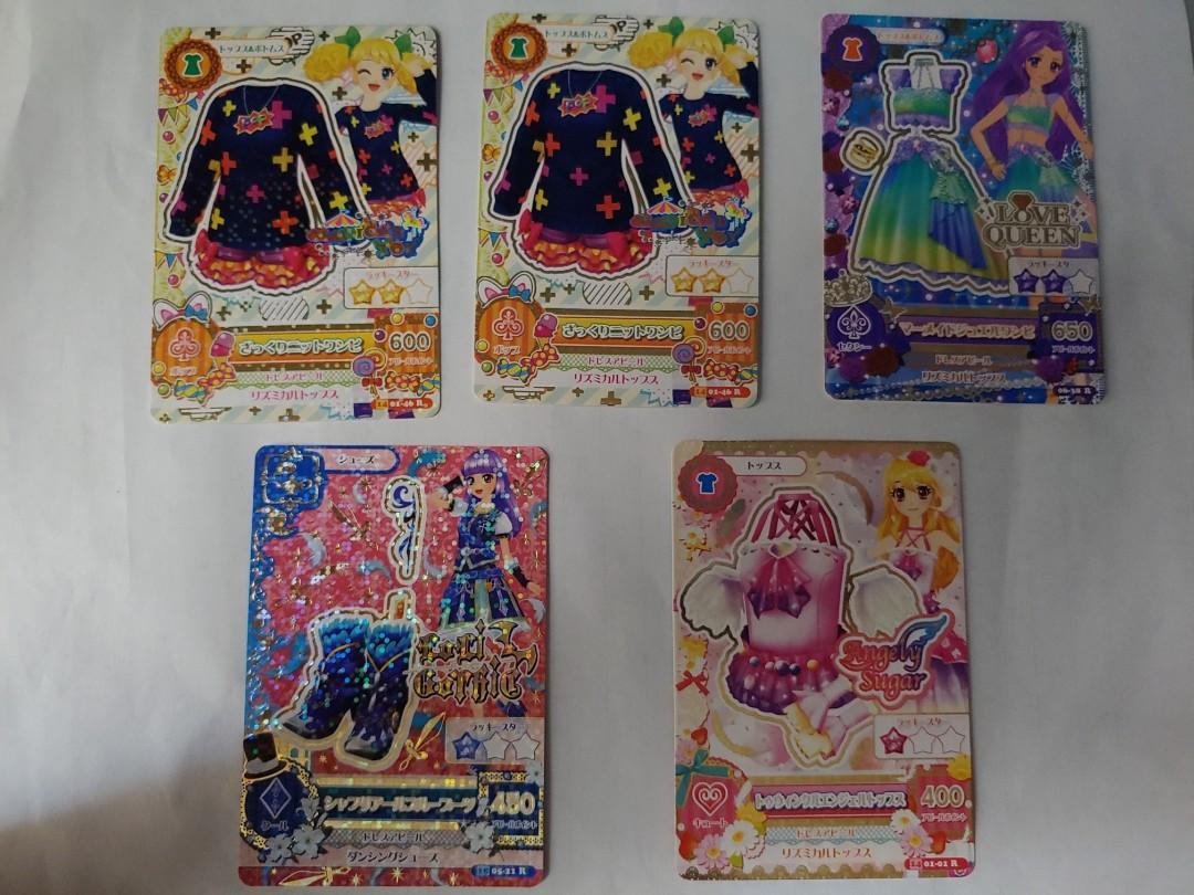 星夢學園遊戲R卡, 玩具 & 遊戲類, Board Games & Cards - Carousell