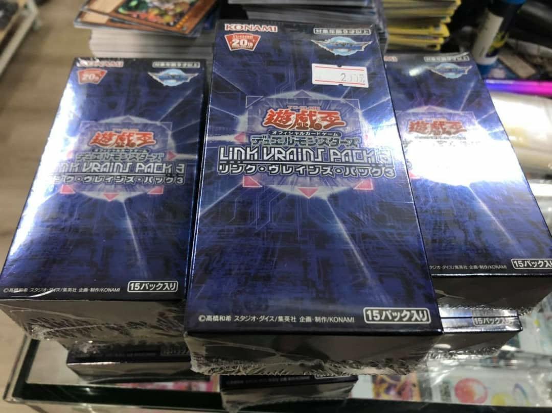 遊戲王 Link Vrains Pack 3 (LVP3) 再版到貨!, 玩具 & 遊戲類, Board Games & Cards - Carousell