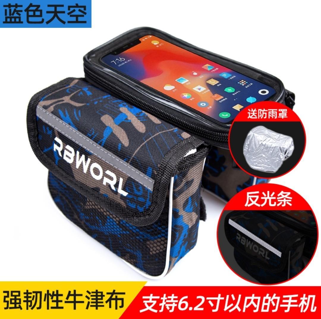 (2pc/2個) 單車袋 (exerthre) (bag for bike), 運動產品, 單車 - Carousell