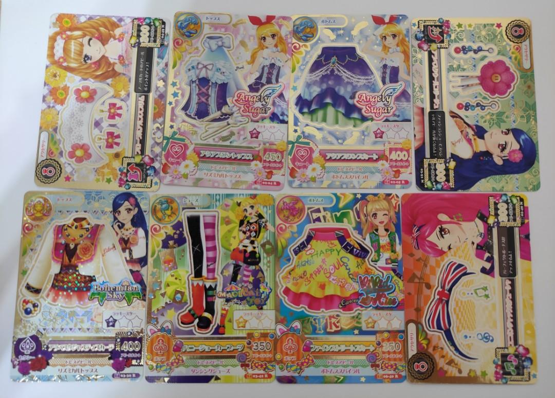 星夢學園遊戲卡, 玩具 & 遊戲類, Board Games & Cards - Carousell