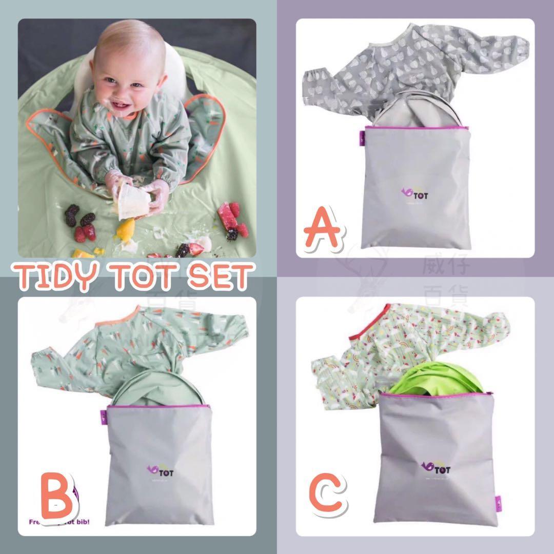 英國??品牌 Tidy Tot Bib & Tray kit飯衣連托盤. 兒童&孕婦用品. 餵養產品 & 奶粉 - Carousell