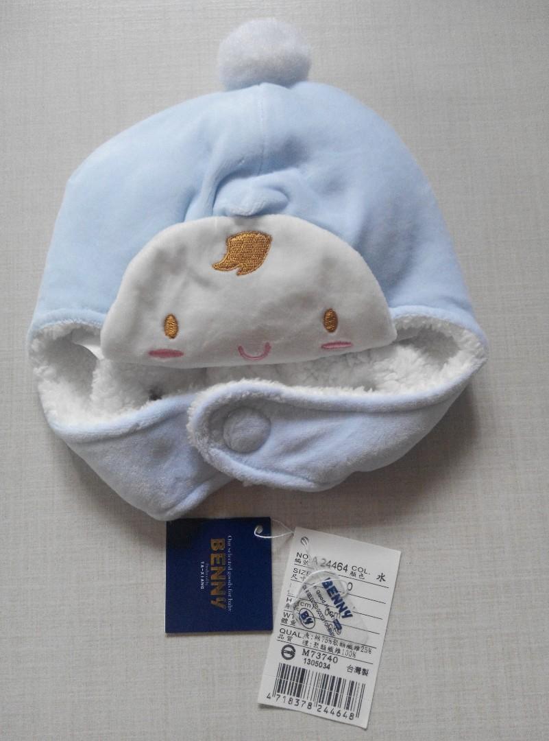 代售 紫色BB沖涼盆 初生厚帽 送包被, 兒童&孕婦用品, 其他 - Carousell