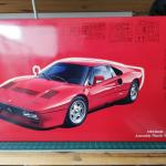 Trade Sell Fujimi 1 24 Ferrari 288 Gto Toys Games Others On Carousell
