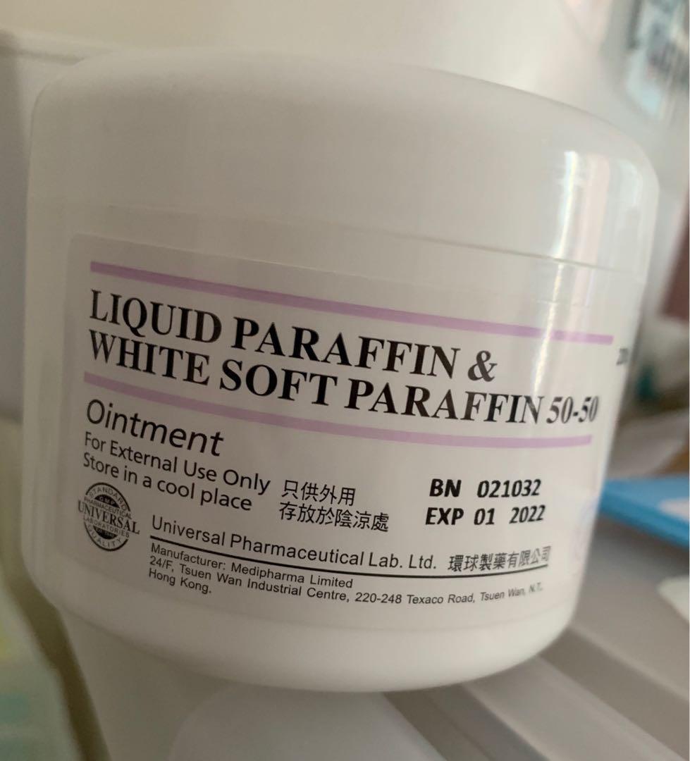 White soft paraffin 50-50 濕疹 5050 cream, 美容&化妝品, 皮膚護理 - Carousell