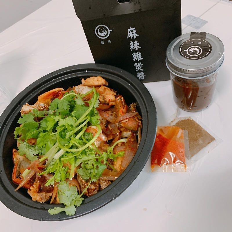 春天:麻辣雞煲醬, 嘢食 & 嘢飲, 包裝食品 - Carousell