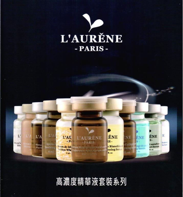 L'aurene - Paris 法國露蕓妮 高濃度精華液套裝, 美容&化妝品, 皮膚護理 - Carousell