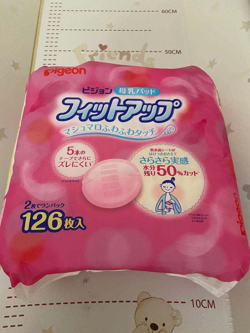 兩包Pigeon乳墊. 兒童&孕婦用品. 孕婦 - Carousell