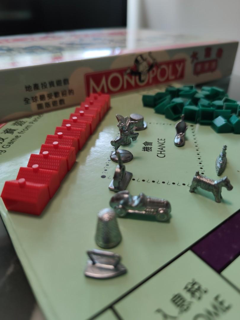 香港版大富翁 Monopoly HK Edition, 玩具 & 遊戲類, Board Games & Cards - Carousell