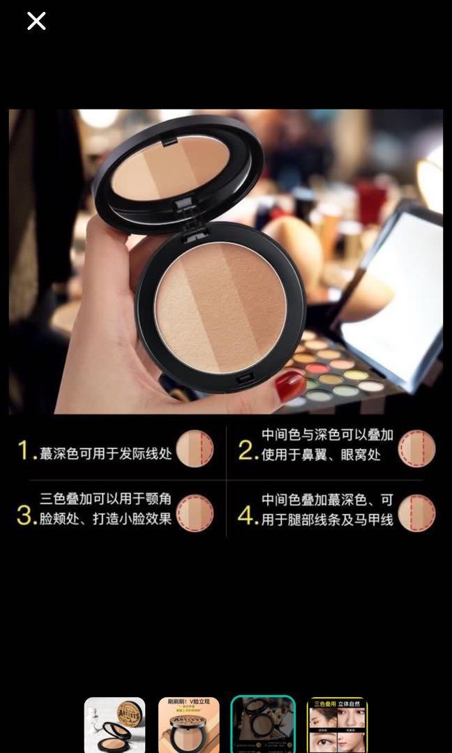 韓國三色修容#化妝#小臉#修容#youtuber推薦#歐美輪廓, 化妝品在旋轉拍賣